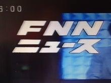 ニュース OP フジテレビ・FNN 04...