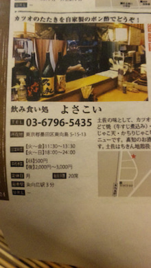 gigorotokiさんのブログ-130226_182204.jpg