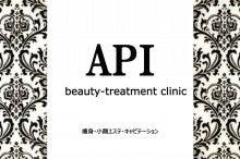 川崎希オフィシャルブログ「のぞふぃす´sクローゼット」by Ameba