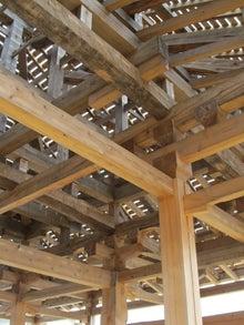 小屋組みの構造