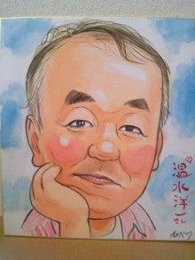 似顔絵師キャベツのブログ,SBSH2393.JPG