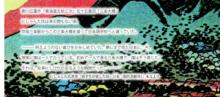 にしゃんたオフィシャルブログ「まいど おおきに」Powered by Ameba-IMG_1104.png