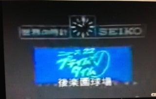 ニュース22PT OP TBS・JNN 01(...