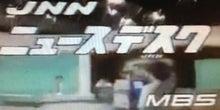 ニュースデスク OP TBS・JNN 03...