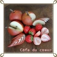 cafe du coeur