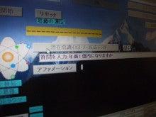 波動オタク☆ホメオパス☆今野智子~横浜あざみ野