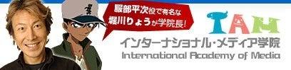 $堀川りょうオフィシャルブログ「RYO HORIKAWA」Powered by Ameba