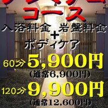 ☆リグア貝塚店3月イ…