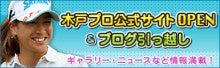 $木戸愛オフィシャルブログ Powered by Ameba