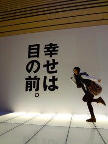 $小幡尚美オフィシャルブログ「naomi style」Powered by Ameba