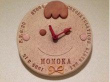 ももいろクローバーZ 有安杏果オフィシャルブログ「ももパワー充電所」 Powered by Ameba-image02.jpg