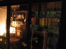 杉並区CAMOプロ銭湯部のブログ