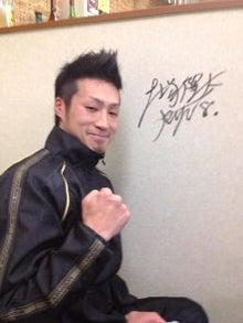 18鴻巣ボクシングジム-image00140001.jpg