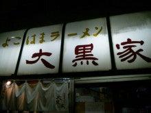 銀座Bar ZEPマスターの独り言-DVC00418.jpg