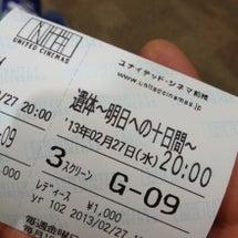 映画を観に。