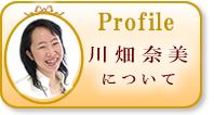 shiawasesalonのブログ