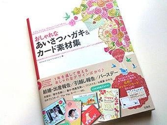 イラストレーターたけもとえりこのイラストブログ☆-1