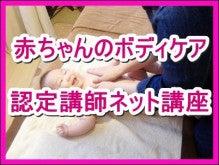 $西八王子 アロマプライベートサロン  sama-sama オーナーセラピスト koyama