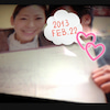 入籍♡の画像