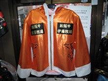 ボクシング・キックボクシング・総合格闘技のガウン・トランクスを作成中