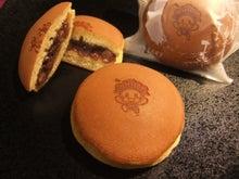 『うつろい』~季節の和菓子を愉しむ~ 和菓子を通して心の豊かさをお届け致します!-あんまっきぃ2013