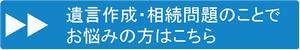 茅ヶ崎の司法書士 久海子の日記