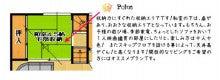 東大阪市 <br /><br /><br />このスキップフロアを採用する事で、天井高がぐんと高くなり、開放感あふれますよ☆<br /><br />そして、洗面は中2階へ。<br />洗面室から直接バルコニーへでれる!という毎日洗濯をする奥さま方にとっては<br />使いやすい洗面になっています♪<br /><a href=