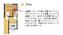 東大阪市 不動産情報館のブログ