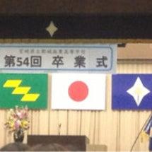 ☆卒業式☆