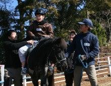 馬を愛する男のブログ Ebosikogen Horse Park