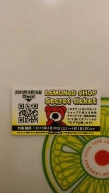 LEMONed SHOP-a