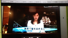 CTFカラー大阪のブログ