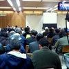 2.28 宮古市【閉伊川水門の整備計画案】についての説明会の画像