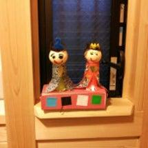 我が家のひな人形♪