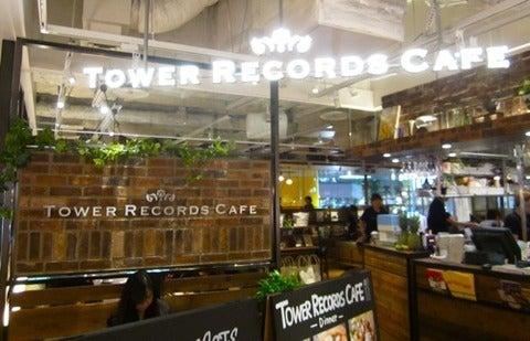 ∞最前線 通信-タワレコカフェ