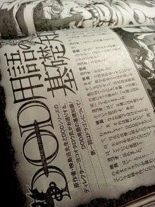 ヨコオタロウの日記-2013-03-02 02.35.40s.jpg2013-03-02 02.35.40s.jpg