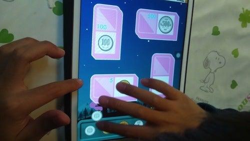 $iPad知育アプリで遊ぶ親子のネタ帳-コインクロス