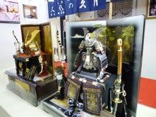 内山家具 スタッフブログ-20130302b