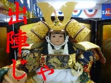 内山家具 スタッフブログ-20130302a