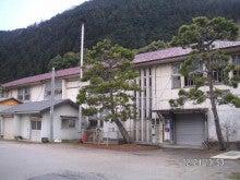 haiko-riderのブログ-城北小学校