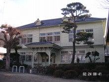 haiko-riderのブログ-(旧)高梁北小学校