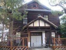 haiko-riderのブログ-(旧)順正女学校1