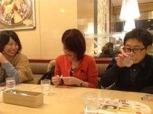 荒川チョモランマ 超克のための悲喜劇 稽古場ブログ-__.jpg