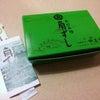 大村角ずし弁当 735円 / 長崎空弁 / やまと角ずしの画像