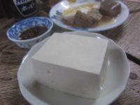 丁稚飲酒帳-湯豆腐さん小さいの
