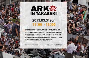 WISE ARK | yaoのBlog