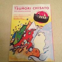 tsumori ch…