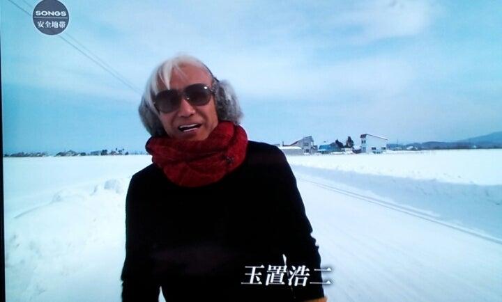 SONGS 安全地帯・玉置浩二   カリントのブログ
