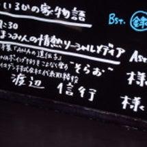 2月27日放送分