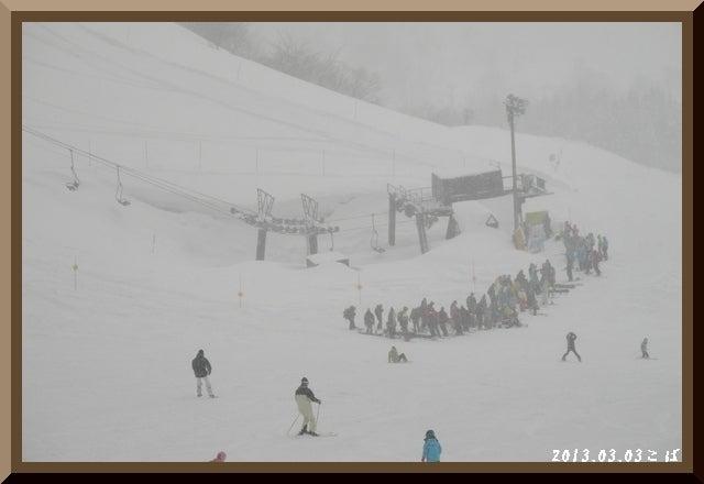 ロフトで綴る山と山スキー-0303_0957